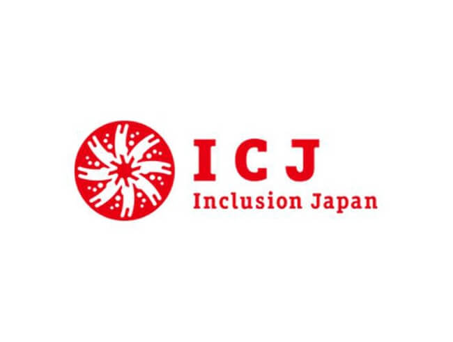 インクルージョン・ジャパン